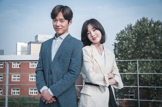 "Han Sun Hwa And Han Joo Wan Of ""School 2017"" Delve Into Their Roles As Teachers"
