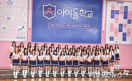 """""""Idol School"""" Reveals Rankings For 2nd Episode And Announces Plans For First Eliminations"""