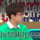 FTISLAND's Lee Hong Ki Reveals How He Was Affected By Choi Jong Hoon's Dating News