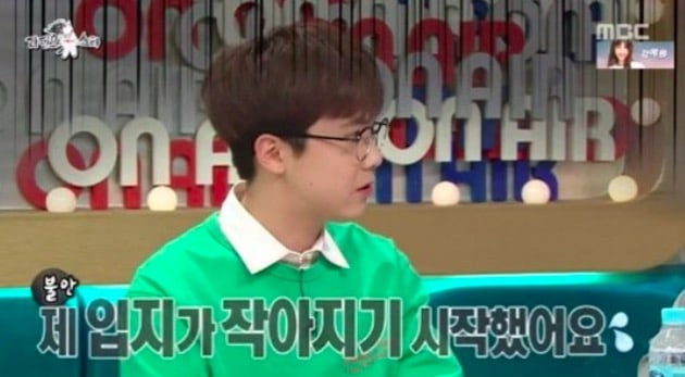 FTISLANDs Lee Hong Ki Reveals How He Was Affected By Choi Jong Hoons Dating News