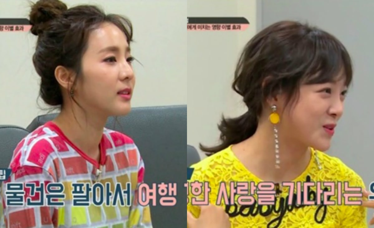 Sandara Park And gugudans Kim Sejeong Talk About Their First Loves