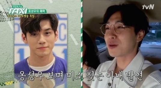 Lee Seok Hoon Jokes That He Doesnt Like Wanna Ones Ong Sung Woo