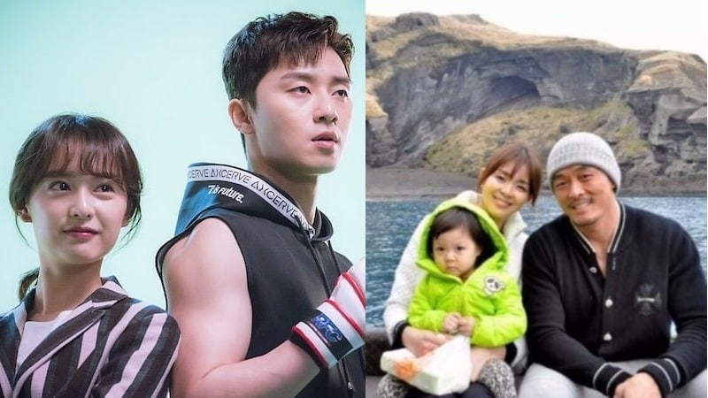 Fight My Way Writer Reveals Drama Was Partially Inspired By Choo Sung Hoon + Yano Shiho