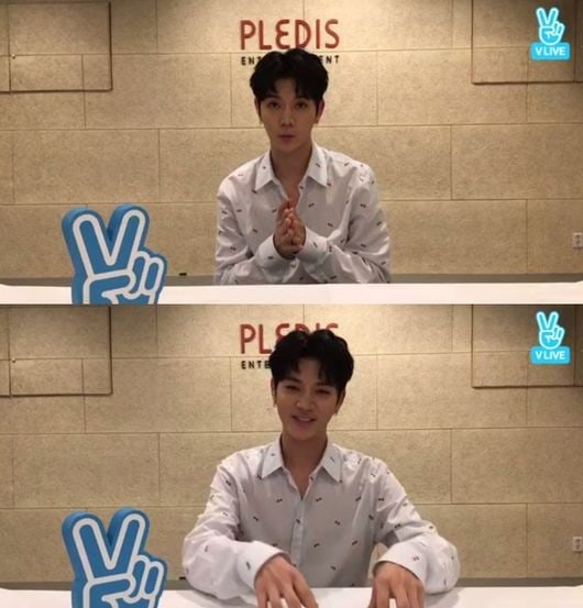 NUESTs Ren Shares His Gratitude For Produce 101 Season 2
