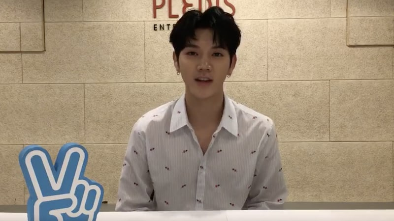 NUESTs Ren Shares His Gratitude For Produce 101 Season 2