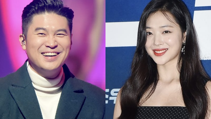 Dynamic Duos Choiza Denies Recent Rumors About Dating Sulli Again