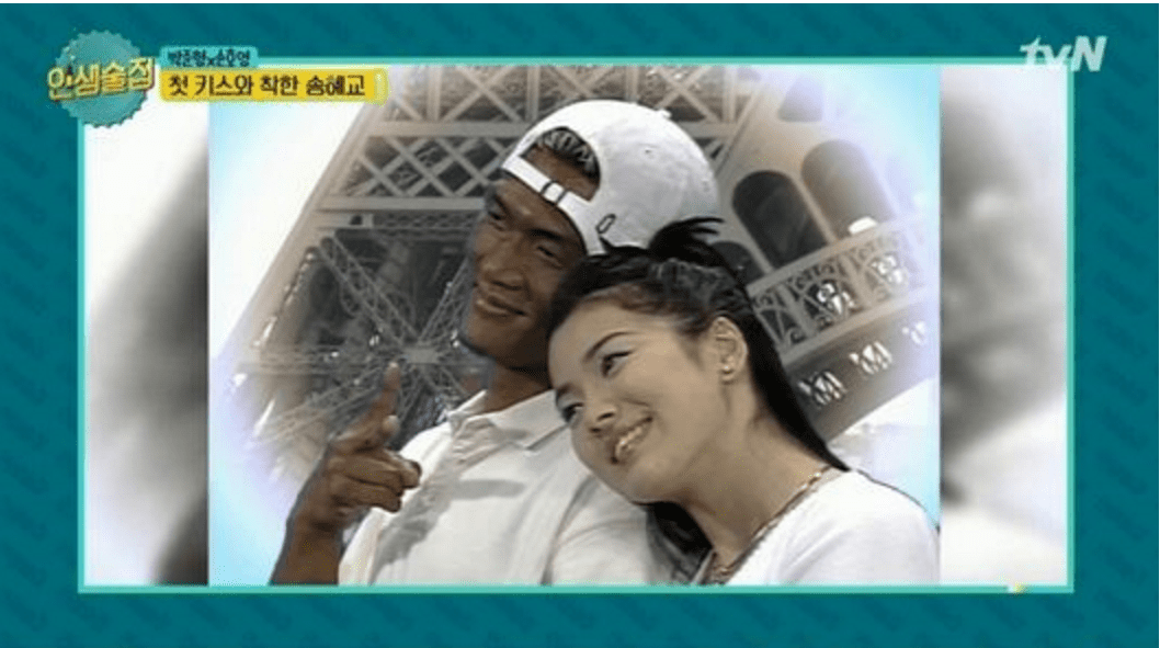 Park Joon Hyung Shares Story Of Song Hye Kyos Kindness To Him Back In The Day