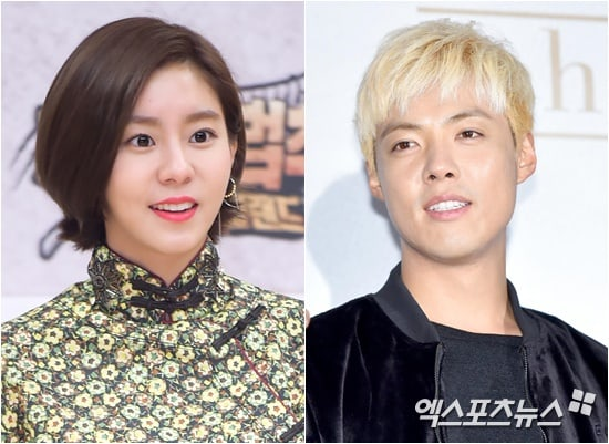 UEEs Agency Denies That She Is Dating Kangnam