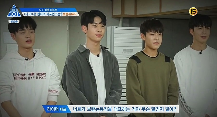Im Young Min Names The Strongest Brand New Music Trainee