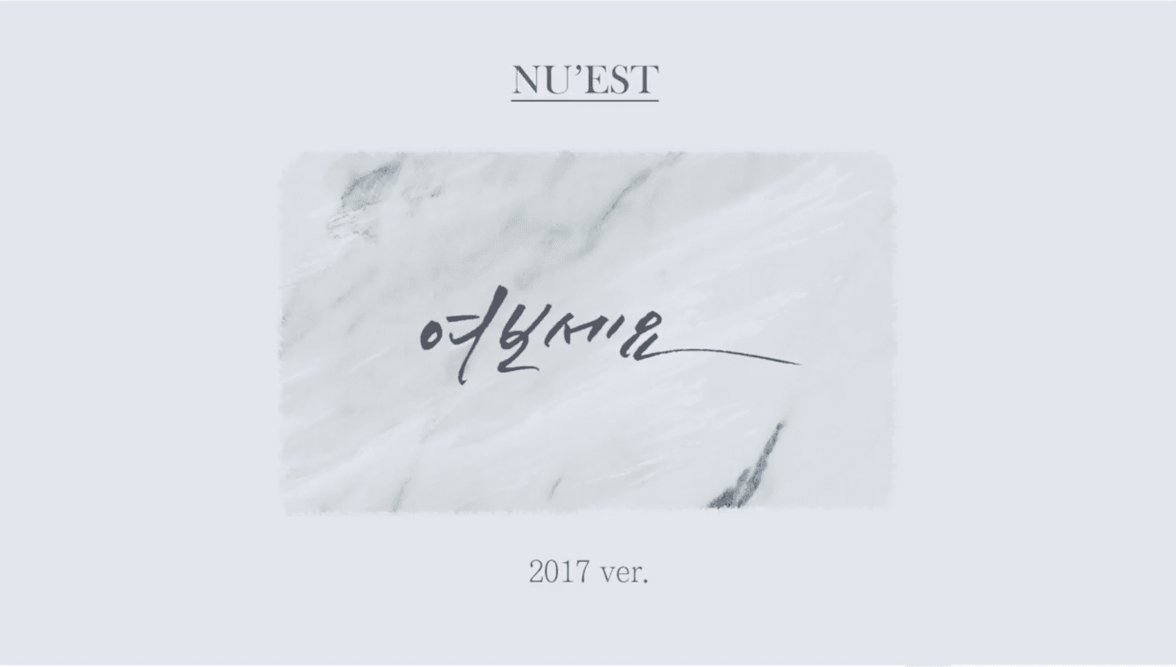Listen: NUEST Releases 2017 Version Of Hello As Gift To Their Fans