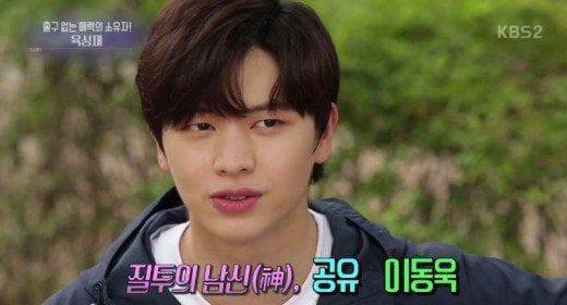 BTOBs Yook Sungjae Gives Best Response When Asked To Choose Between Gong Yoo And Lee Dong Wook