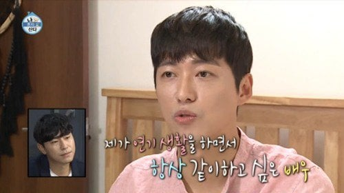 "Namgoong Min Explains How His View Of Former ""Remember"" Co-Star Lee Shi Un Has Changed"