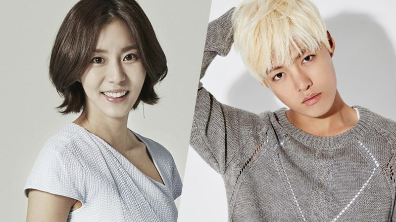 UEE Deletes Instagram Account Following Backlash Over Initial Denial Of Relationship With Kangnam