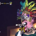 """Female Solo Artist Amazes With Her Deep And Smooth Voice On """"King Of Masked Singer"""""""