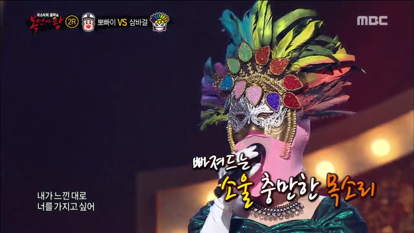 "Female Solo Artist Amazes With Her Deep And Smooth Voice On ""King Of Masked Singer"""