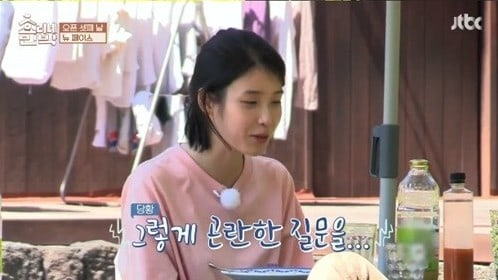 Lee Hyori Puts IU In A Tough Spot With Surprising Question About Her Husband Lee Sang Soon