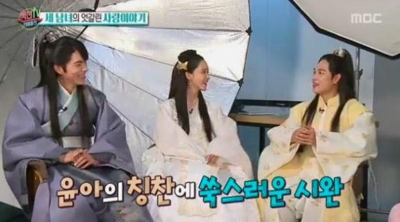 Girls' Generation's YoonA Shares What She Thinks Makes Im Siwan And Hong Jong Hyun Charming