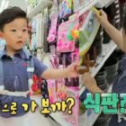 "Daebak Adorably Shops For His Older Sisters On ""Return Of Superman"""