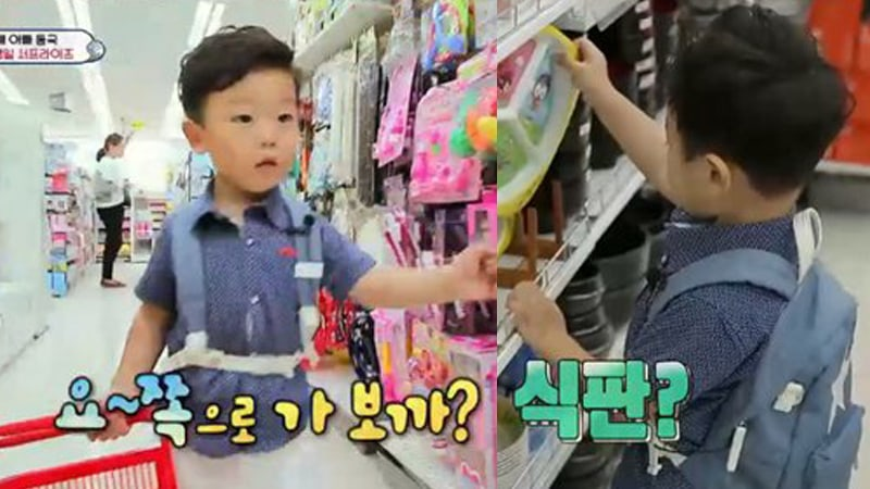 Daebak Adorably Shops For His Older Sisters On Return Of Superman