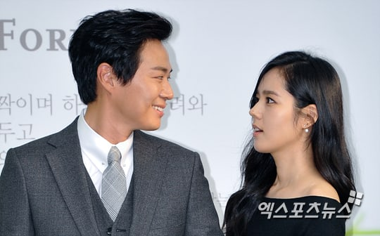 Yeon Jung Hoon Reveals How His Wife Han Ga In Fell For Him