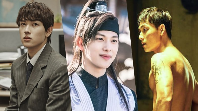 QUIZ: Which Im Siwan Character Are You?