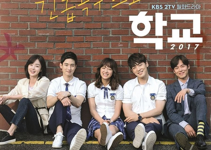 3 Reasons To Watch School 2017 Tonight