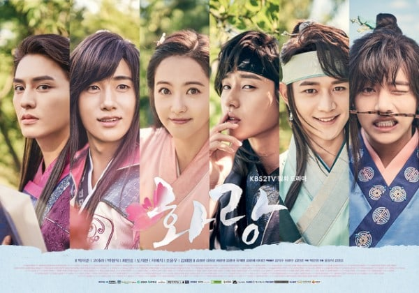 "QUIZ: How Well Do You Remember ""Hwarang""?"