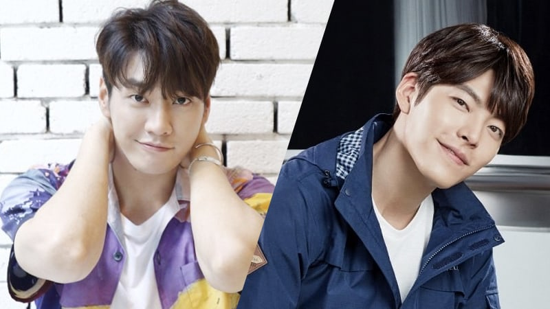 Kim Young Kwang Talks About His Sadness About Not Being Able To Help His Friend Kim Woo Bin