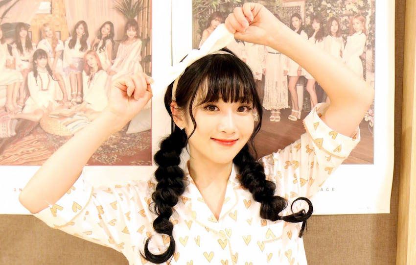 """Lovelyz's Jiae Reveals Her Love For """"Fight My Way"""""""