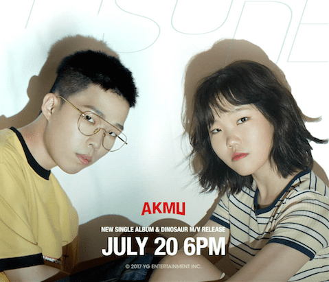 Update: Akdong Musician Reveals Tracklist For Upcoming Comeback