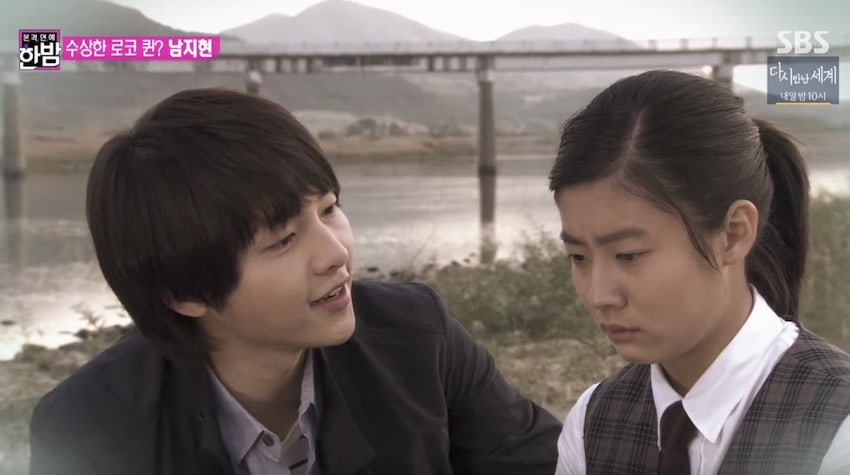 Nam Ji Hyun Talks About Acting With The Song-Song Couple