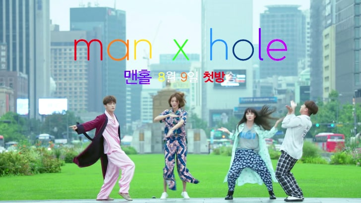 """Watch: Cast of """"Manhole"""" Puts Own Twist On PPAP + Stills Of Kim Jaejoong's Transformation Into Character"""