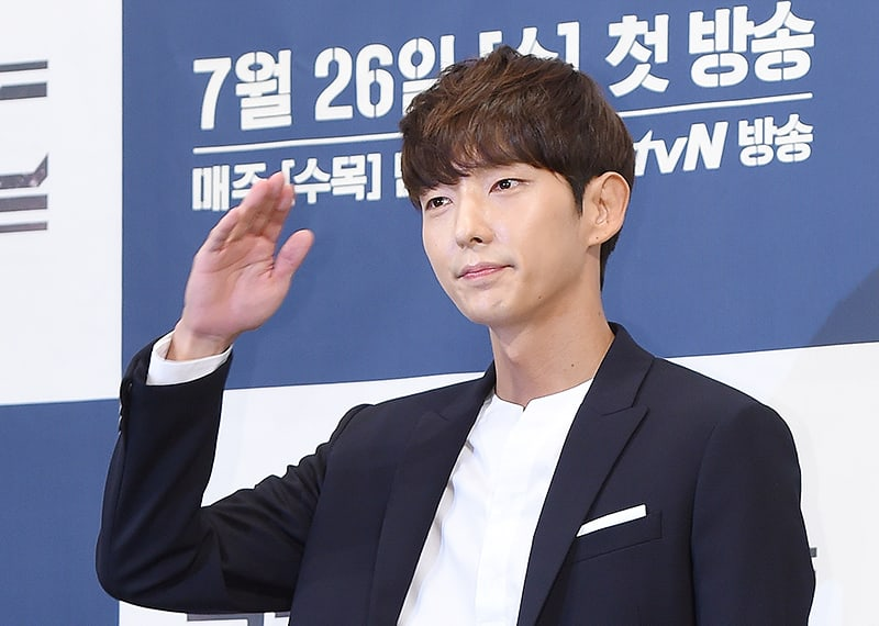 Lee Joon Gi Makes Interesting Ratings Promise For Criminal Minds