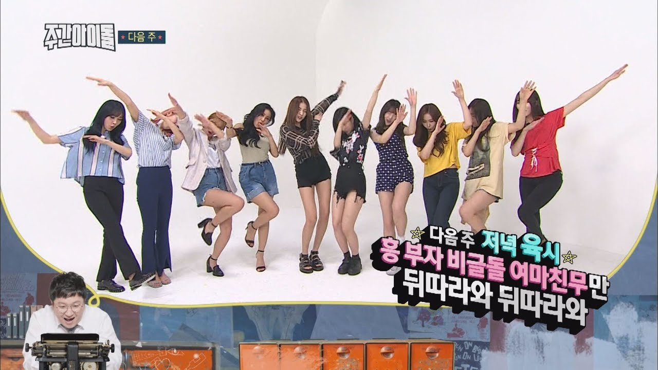 "Watch: MAMAMOO And GFRIEND Get Wild In Preview For ""Weekly Idol"""