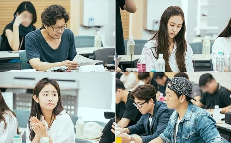 Reply Series PDs New Drama Confirms Krystal, Jung Kyung Ho, And More As Final Cast + Holds Script Reading