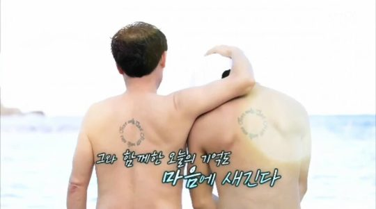 15 Korean Artists Who Have Fascinating Tattoos Soompi