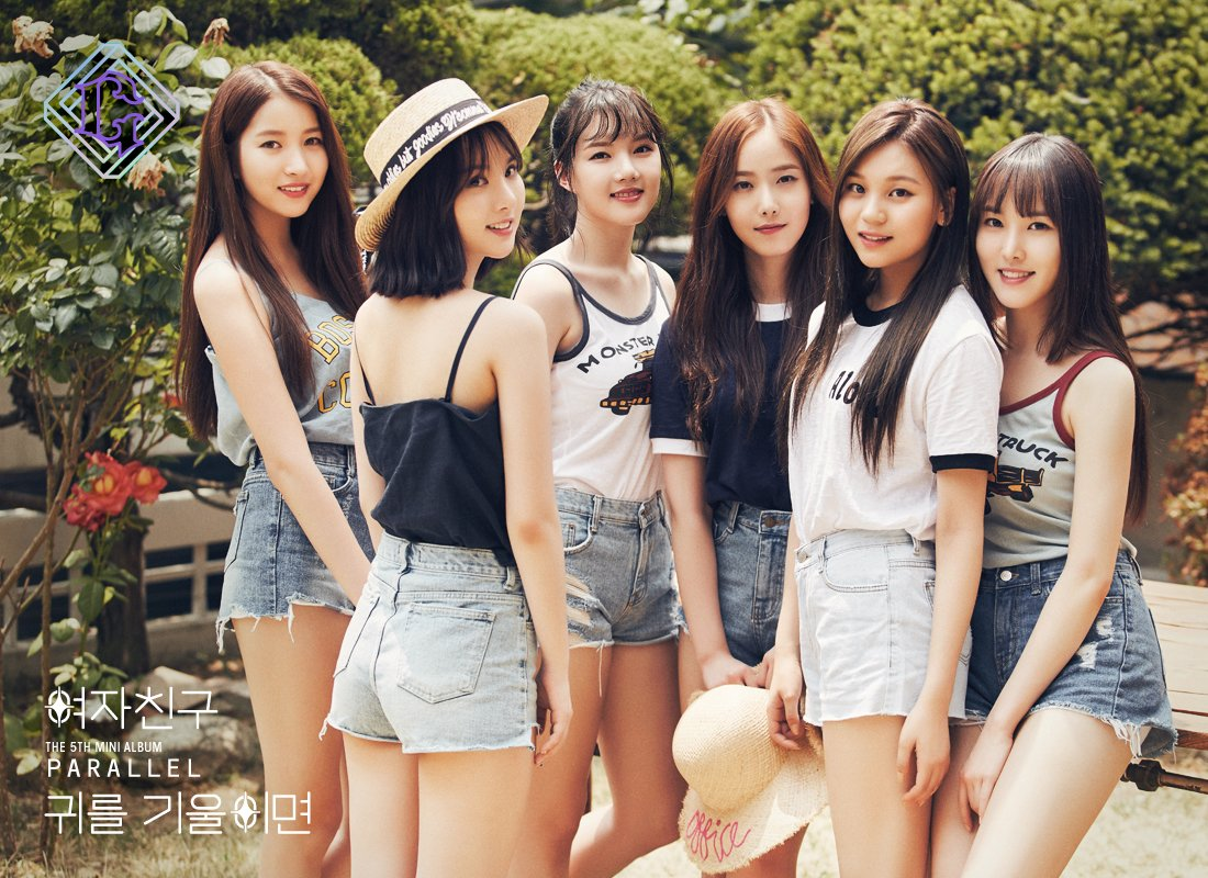 """GFRIEND's Comeback Showcase For """"Parallel"""" Sells Out In 30 Seconds"""