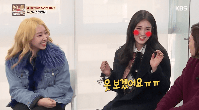 8 Adorable Times K-Pop Idols Interacted With Their Role Models And Ideal Types