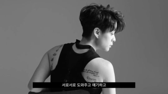 15 korean artists who have fascinating tattoos soompi