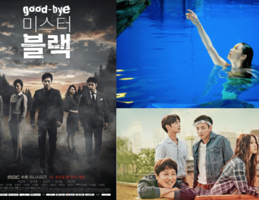 Summer-K-dramas1