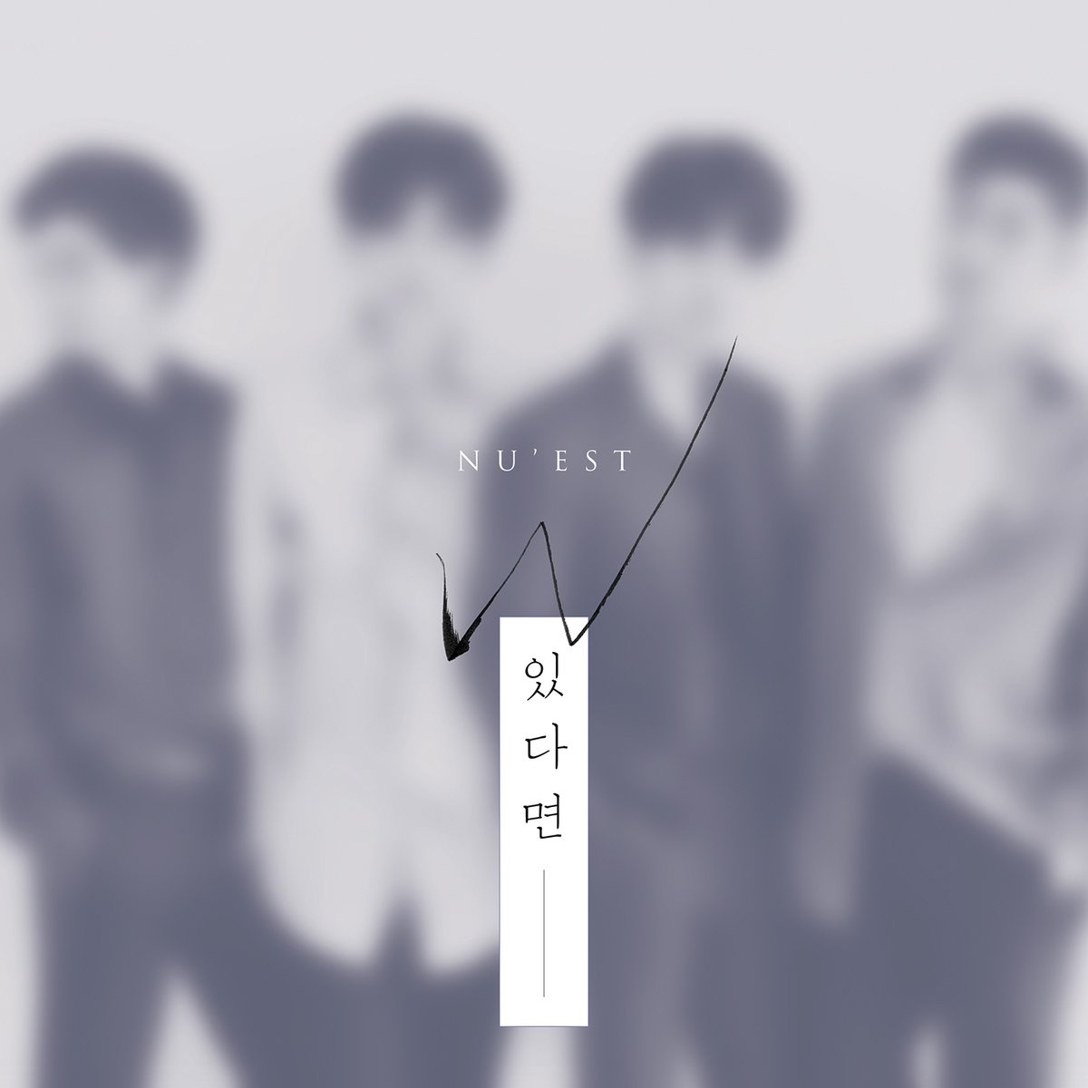 NUEST W Reveals Title And Release Date Of Upcoming Special Single Album