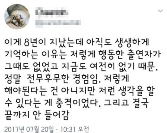 Production Staff Member Remembers Yoo Seung Hos Thoughtfulness Through Past Anecdote