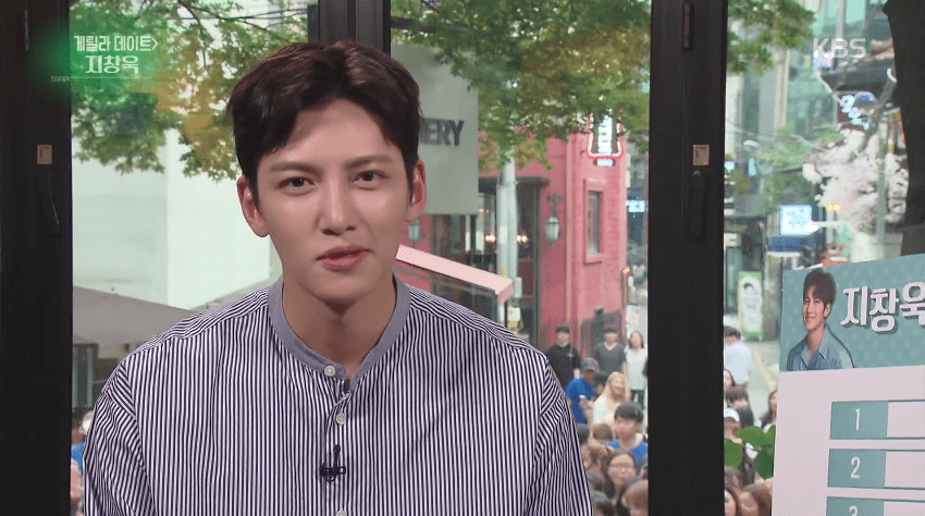 Ji Chang Wook Reveals What Quality He Values In His Ideal Type