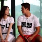 """Jun So Min's Younger Brother To Make Guest Appearance On """"Running Man"""""""