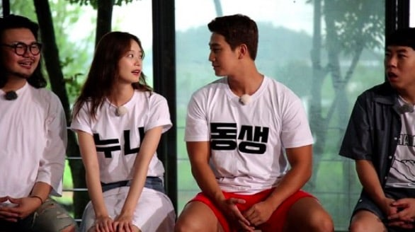 Jun So Mins Younger Brother To Make Guest Appearance On Running Man