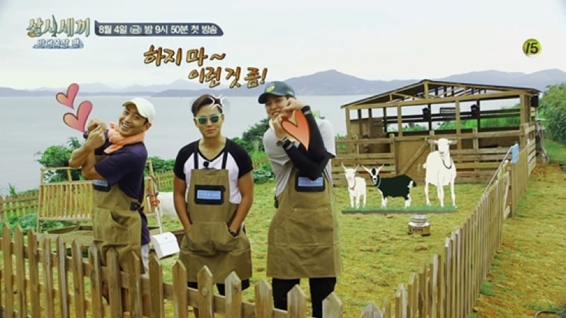 Fourth Season Of Three Meals A Day With Lee Seo Jin, Eric, And Yoon Kyun Sang Confirms Broadcast Date