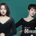 """""""Woman Of Dignity"""" On The Cusp Of Becoming JTBC's Most-Watched Drama Ever With Latest Episode"""