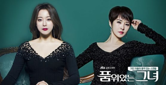 Woman of Dignity