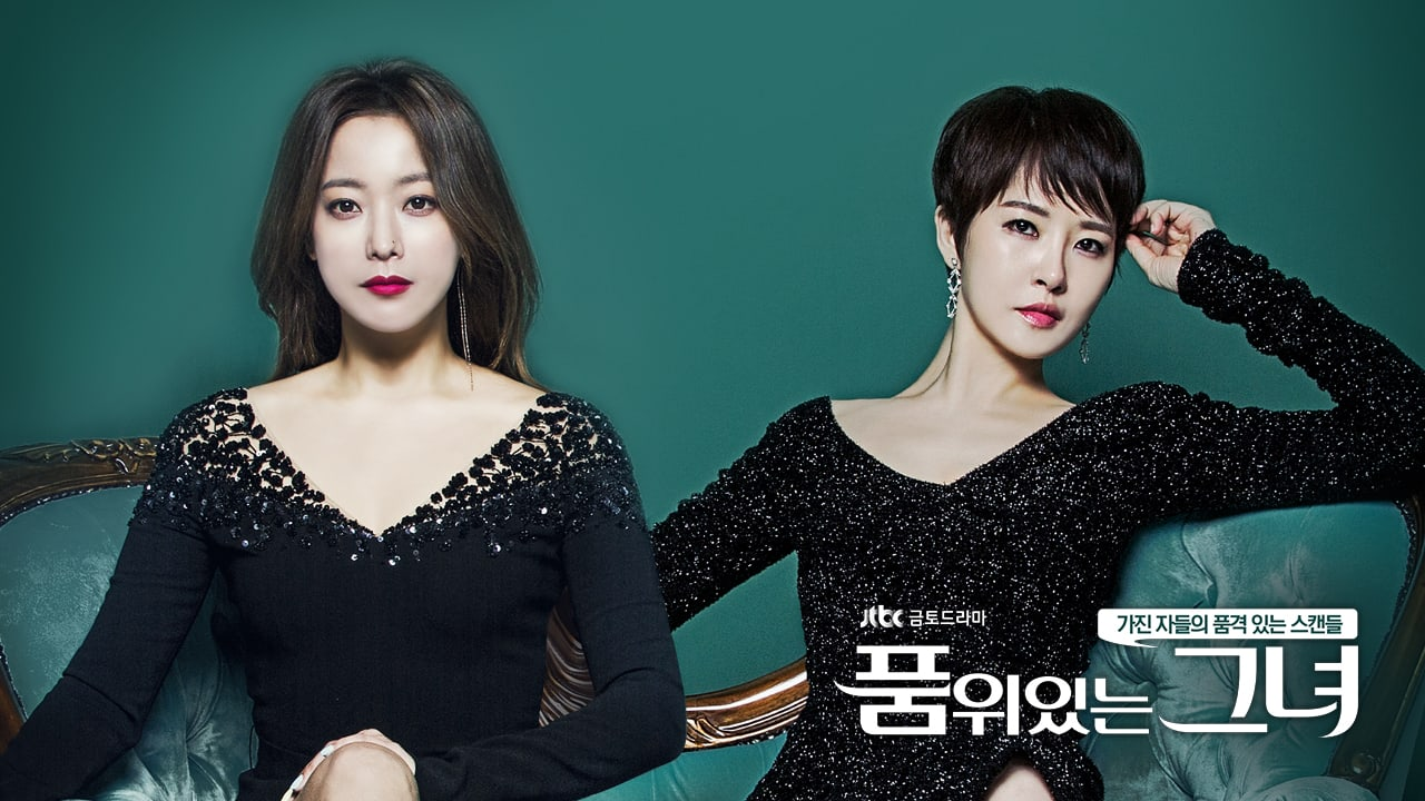 """Woman Of Dignity"" On The Cusp Of Becoming JTBC's Most-Watched Drama Ever With Latest Episode"
