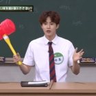 Suho Shares Memory Of A Prank EXO Members Once Played On Him